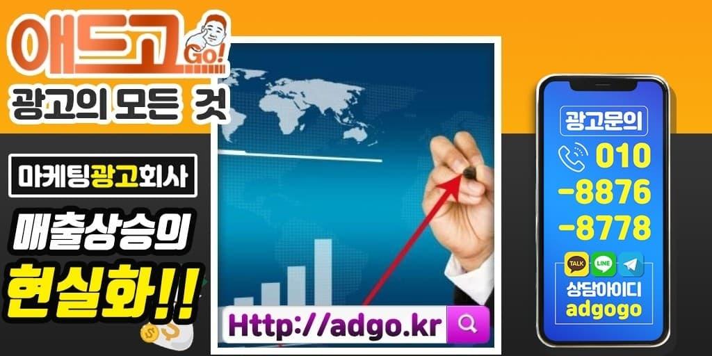페이스북광고대행바이럴마케팅