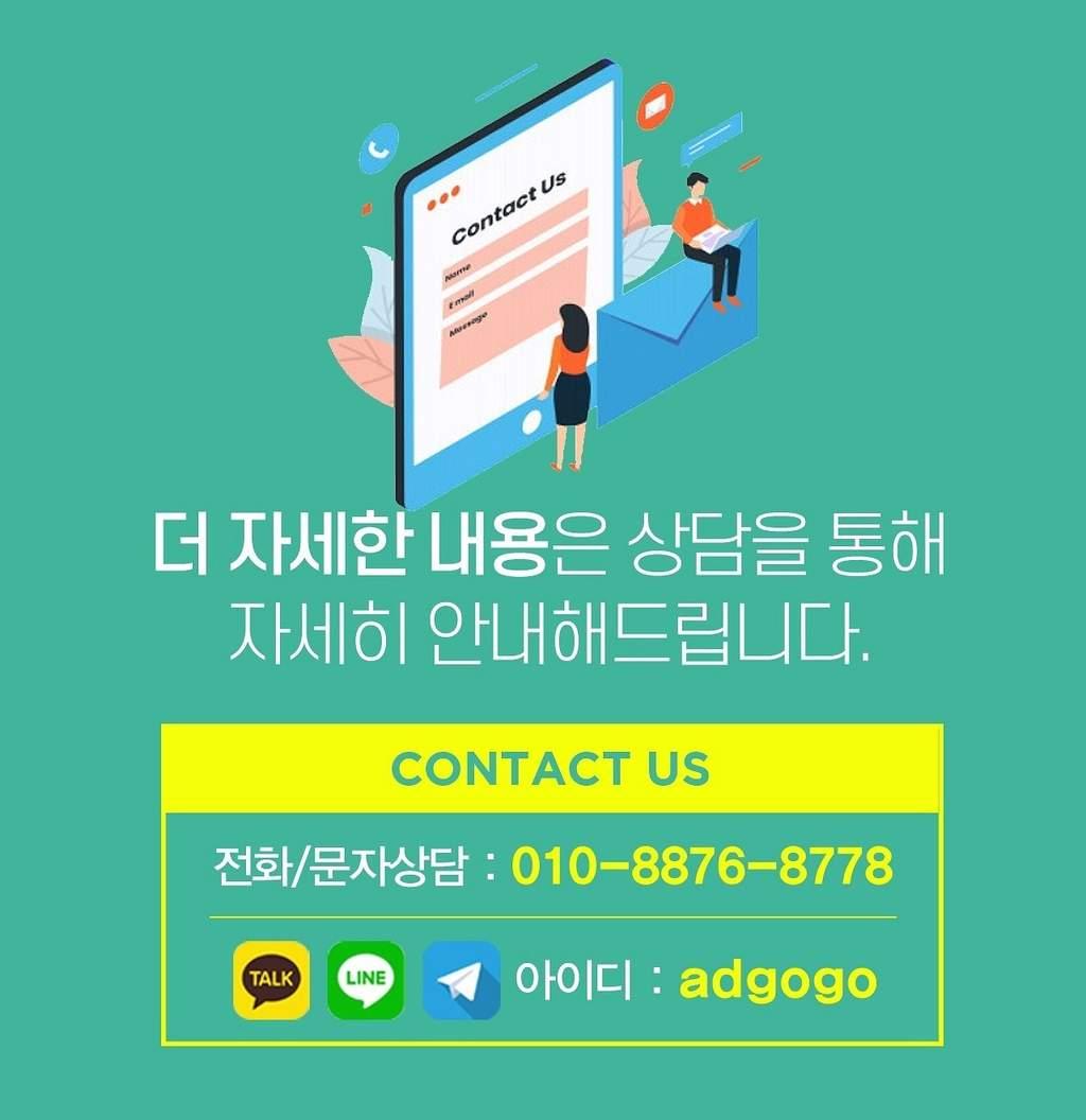 페이스북광고대행언택트마케팅